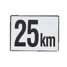 Geschwindigkeitstafel Blech 40 km/h
